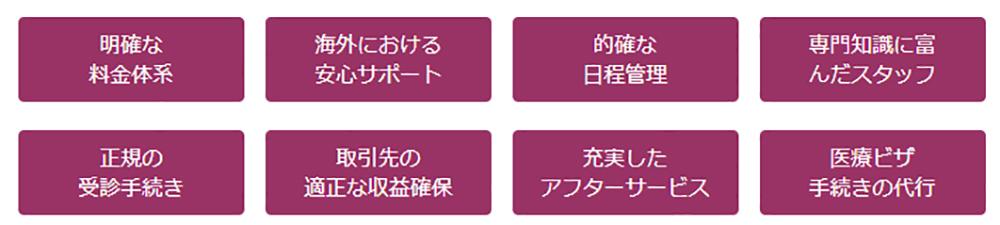 tabimaru_service1